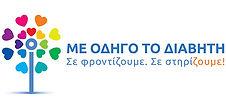 Logo-Menu-1.jpg