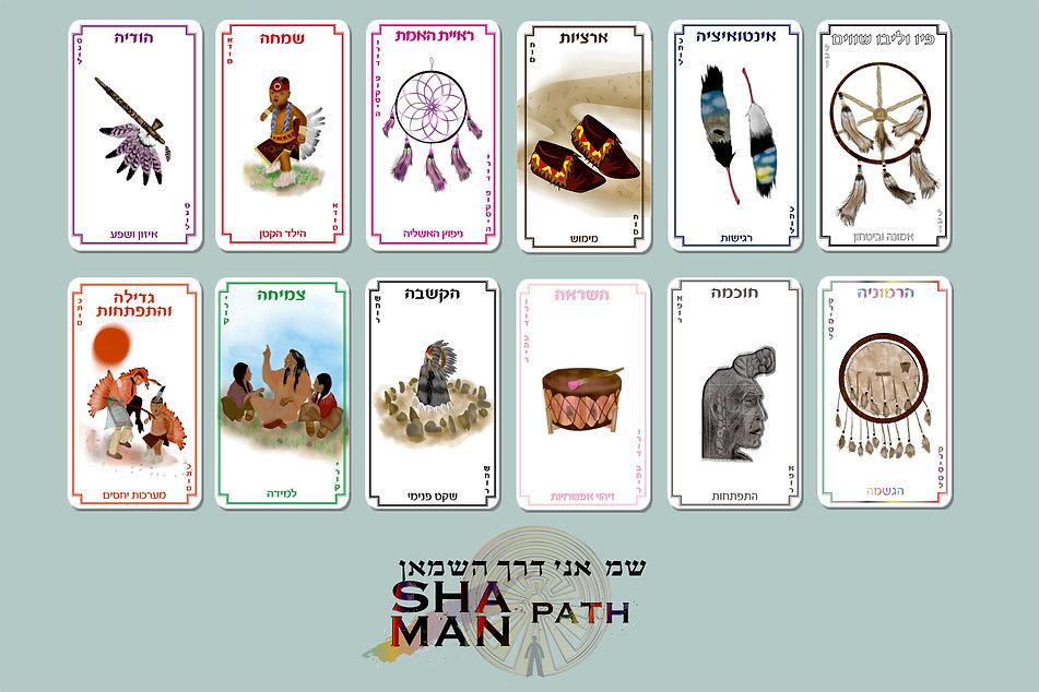 shaman cards.jpg