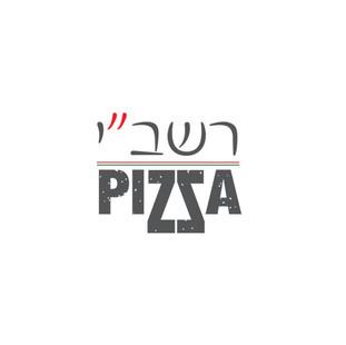 rashbi pizza logo copy.jpg