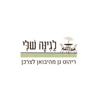 logo tamplete copy.jpg