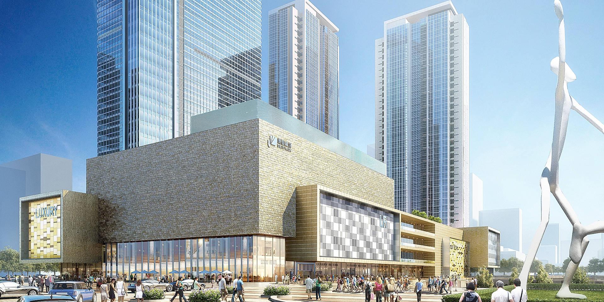 World Trade Center (Retail Podium), Nanjing,China