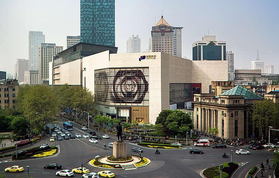 德基广场一期,中国南京