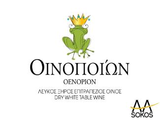 OenopionSokos