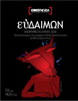 Evdemon