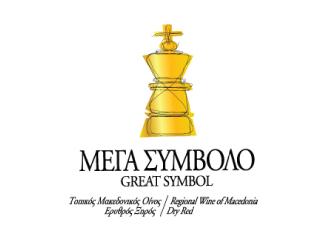SymbolLalikos