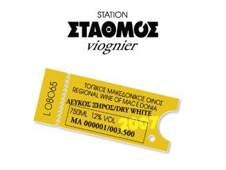 StationLalikosViogner