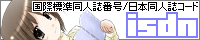 isdnbanner_character1.png