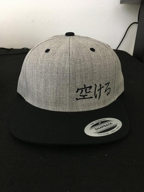 Akeru Kanji Snapback Hat (BlkGry)