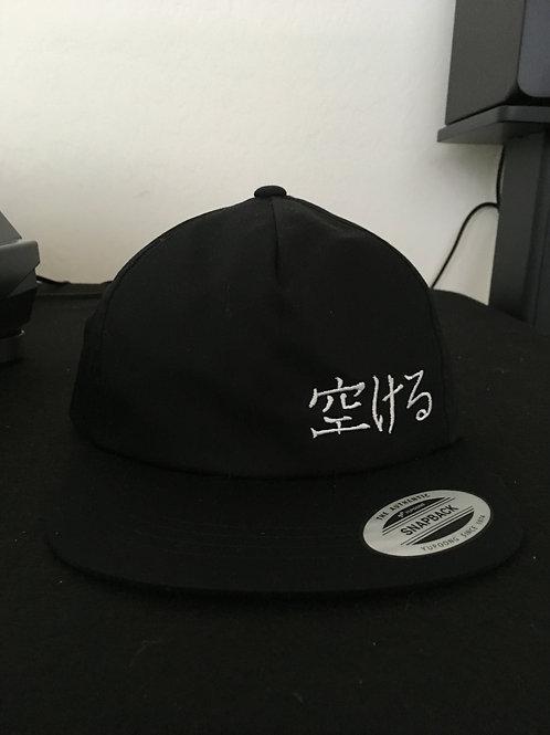 Akeru Kanji Snapback Hat (Black)