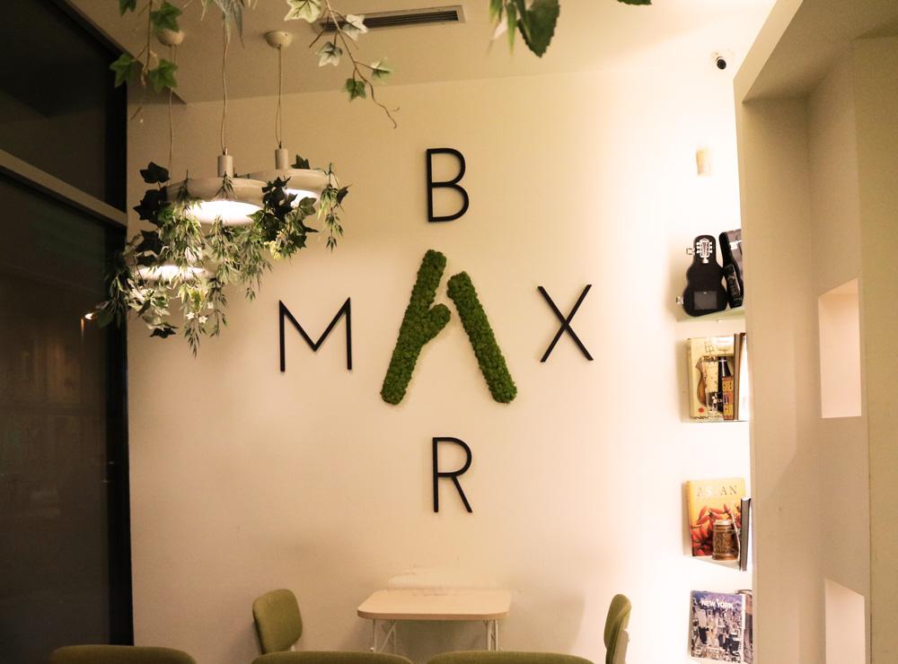 Max-bar-logo.jpg