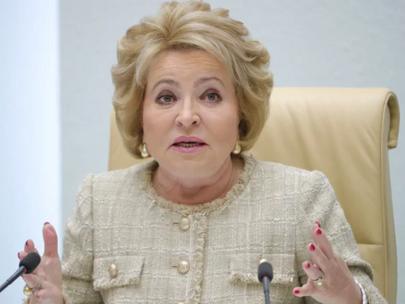 Валентина Матвиенко объявила о начале работы по открытию границ