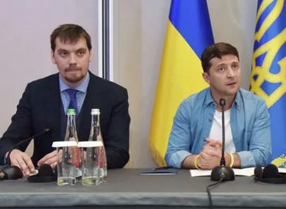 Премьер-Министр Украины официально огласил сроки, когда страна может перестать выплачивать пенсии