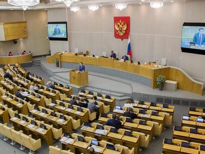 Гос. Дума заявила, что границы будут закрыты и требует отправить людей на курорты России