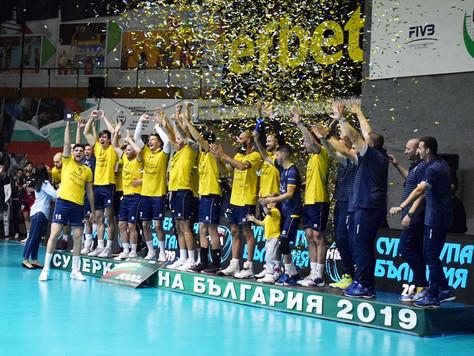 Хебър спечели Суперкупата на България след победа над Нефтохимик (3-0)