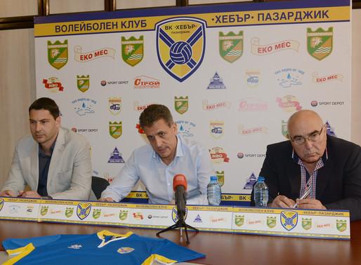Атанас Петров ще ръководи новия проект за създаването на мъжки волейболен отбор в гр. Пазарджик