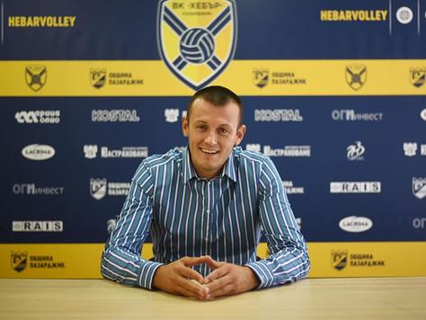 Нов човек в Хебър! Стоян Самунев става спортно-технически координатор на клуба!
