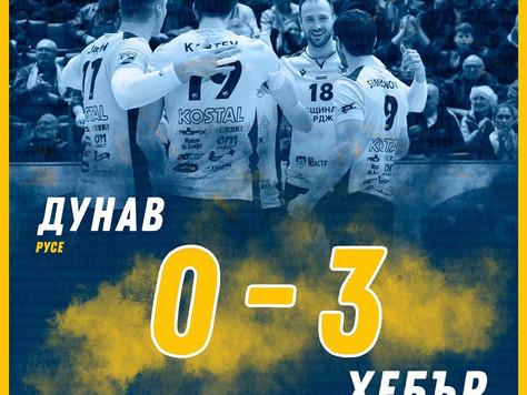 Хебър разби Дунав (0-3)