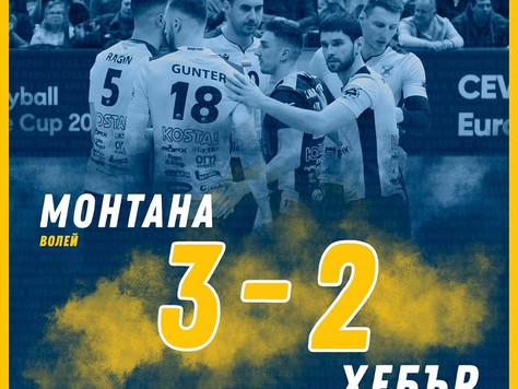 Хебър загуби от Монтана (3-2)