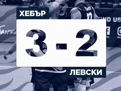Хебър победи Левски София