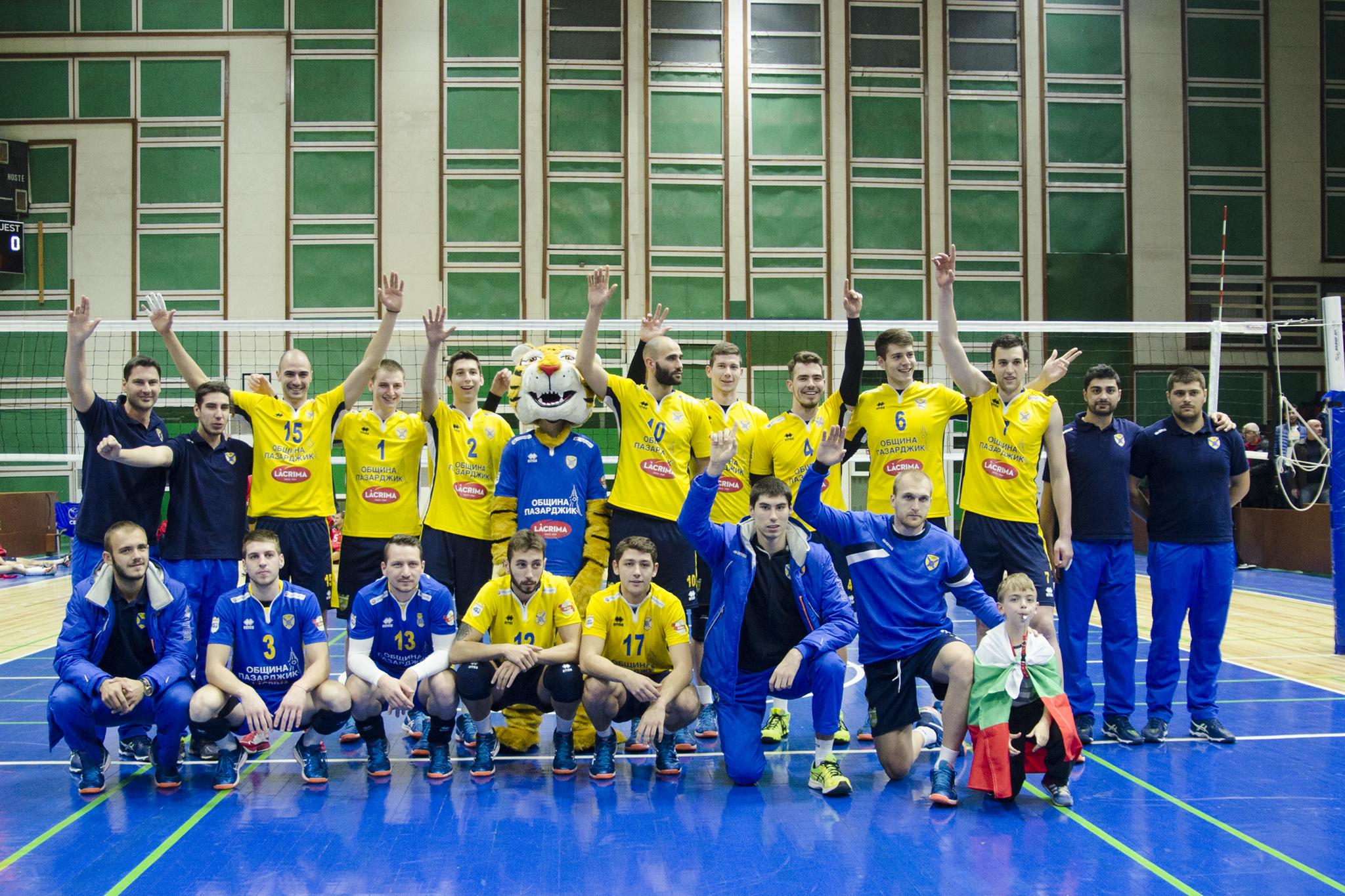 След победата над Белоградчик
