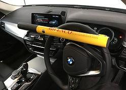 Milenco-high-security-steering-wheel-loc