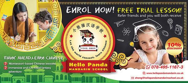Hello Panda 21.jpg