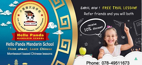 Hello Panda Mandarin lessons poster