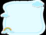 Animazione Bambini fino a 4 anni con gnfiabili Gallaria foto