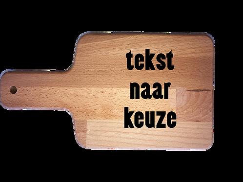 Kaasplankje: Tekst naar keuze