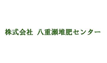 http://www.yaesetaihi-center.com/