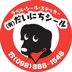 http://www.dai-seal.com/