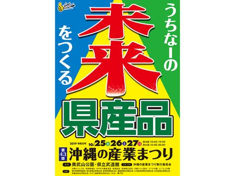 多和田先生講演会のお知らせ