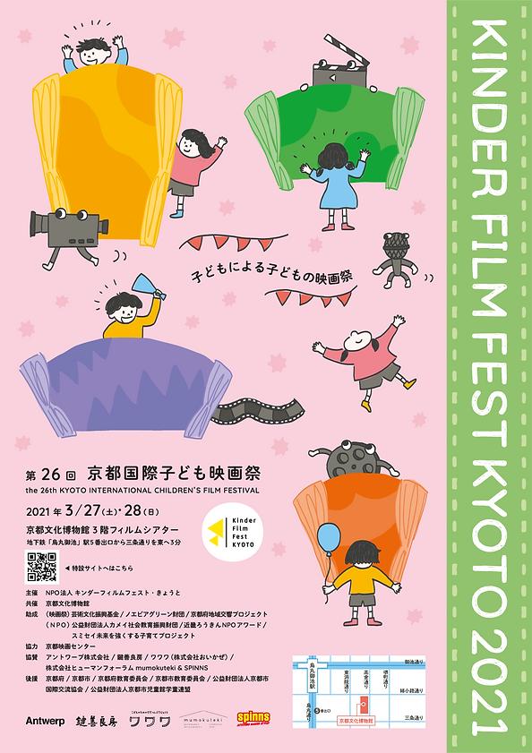 kff_leaflet01.png