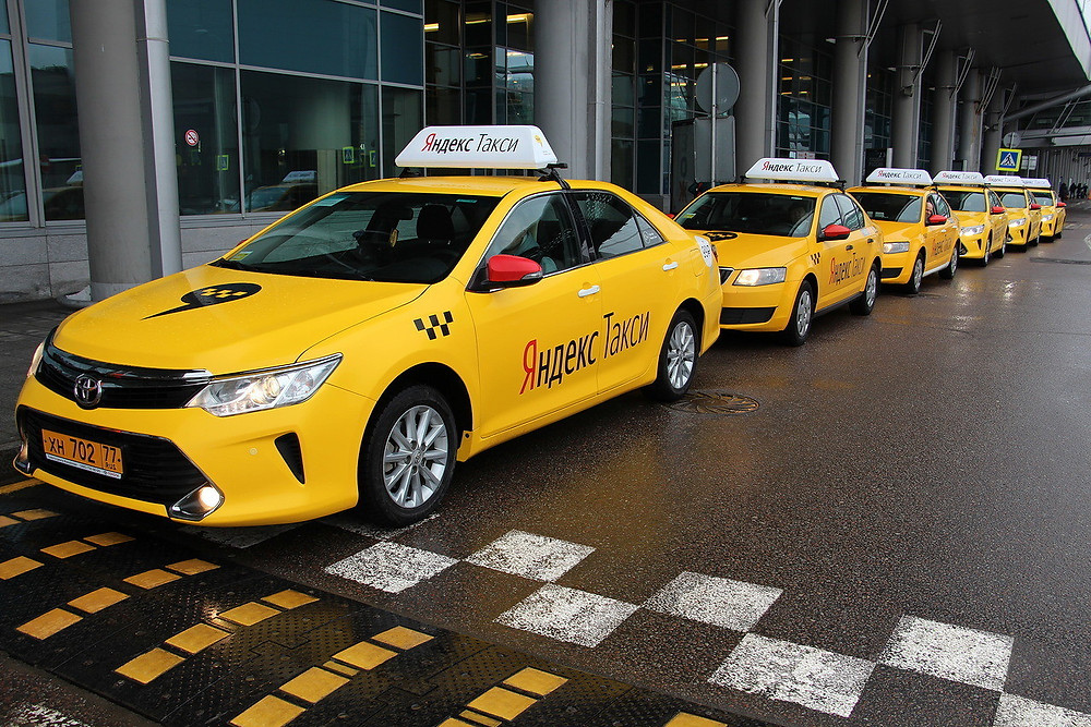Яндекс Такси, страхование пассажиров, Авигосстрах страхование
