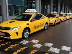 """""""Яндекс.Такси"""" изучает возможность страхования пассажиров на время поездки"""
