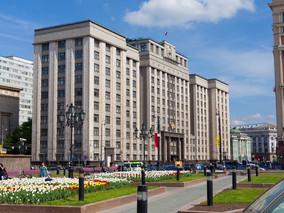 Депутаты Госдумы хотят заставить богатых россиян больше платить в соцфонды