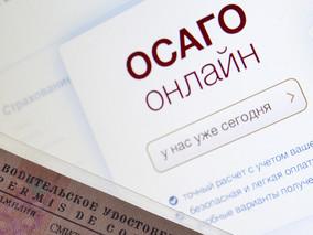 Минфин настаивает на введении договоров ОСАГО на несколько лет