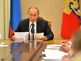 Владимир Путин подписал закон о натуральных выплатах в ОСАГО
