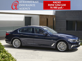 Акция на КАСКО для автомобилей BMW всех моделей