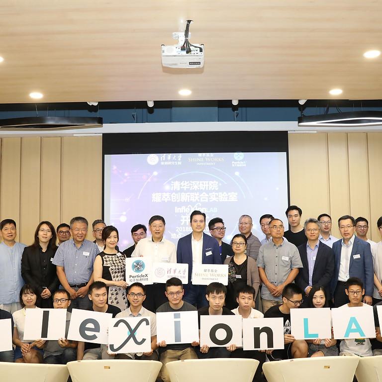 Project Exchange Seminar