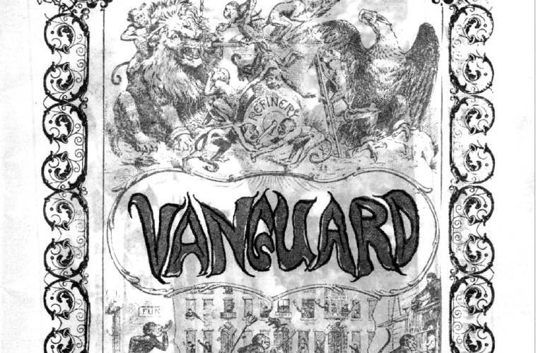 VANGUARD ARTICLE