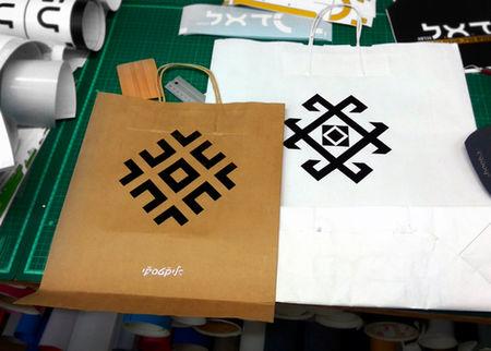 מיתוג שקיות נייר עם פלקסופט