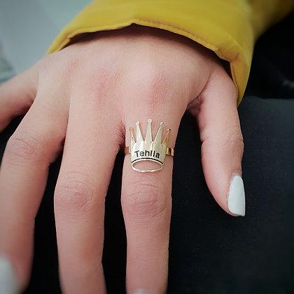 טבעת כתר עם חריטה