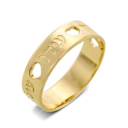 טבעת לבבות חלולים בשילוב חריטה
