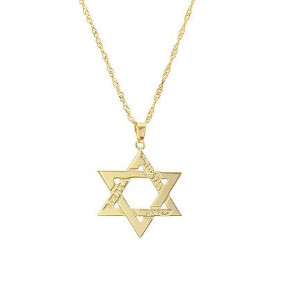 שרשרת מגן דוד בשילוב חריטה