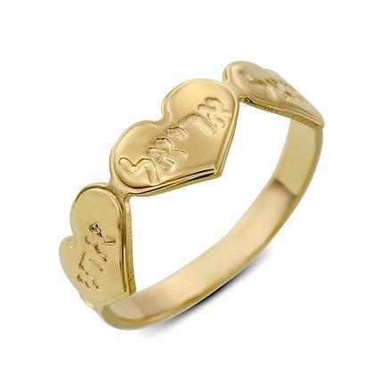 טבעת לבבות וחריטה