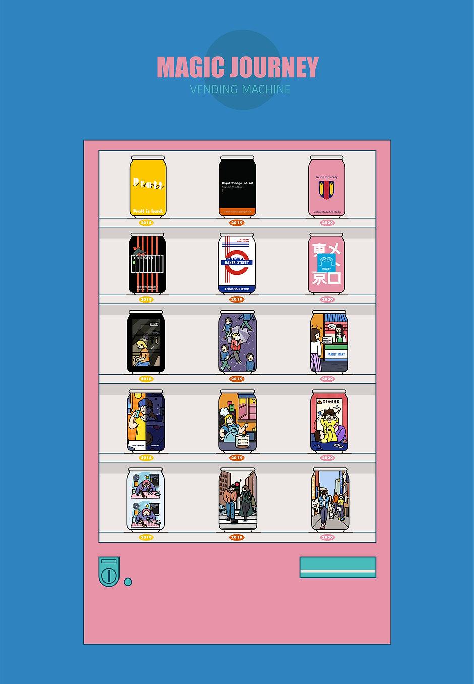 vending machine-02.jpg