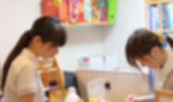 これからアルバイトされる方のために | 日本 | あんじゅ京都カイロプラクティック研究所