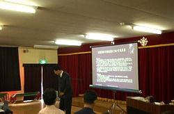 青谷聖家族幼稚園で講演 2