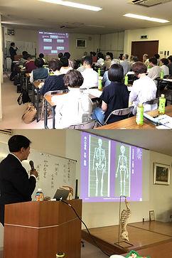 桃山保険協議会にて講演 あんじゅ京都カイロプラクティック研究所